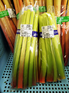 rhubarbルバーブ500g