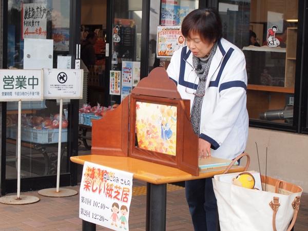 suukaku_fair002_20161103