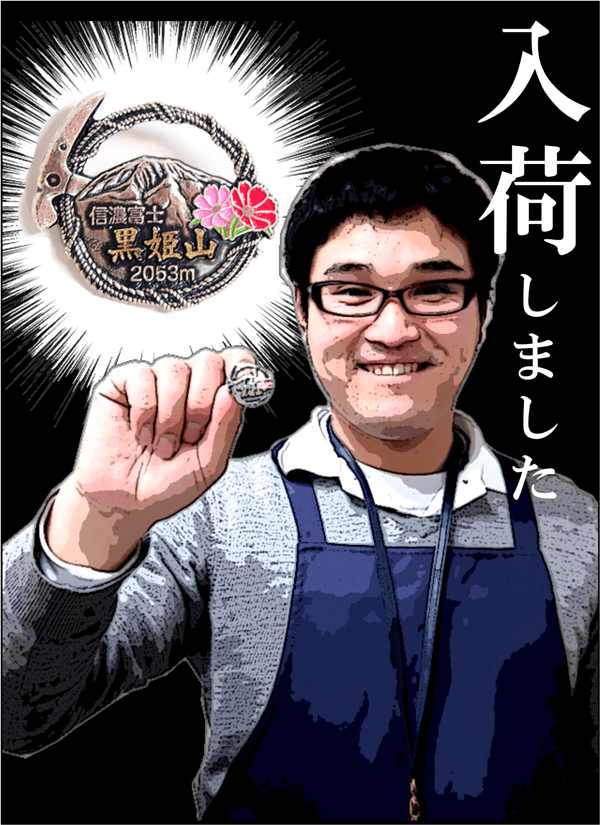 kurohime_badge_thumbnail