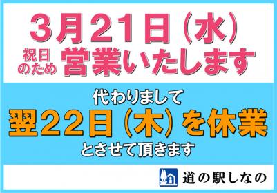 close_3.22
