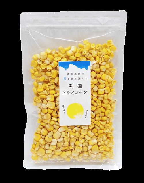 dry_corn