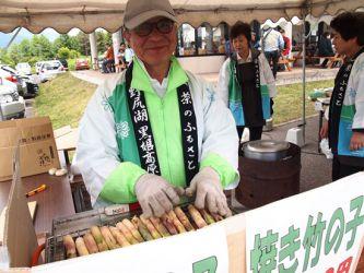 sansai_fair2017_08