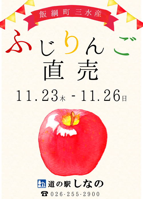 apple_sale
